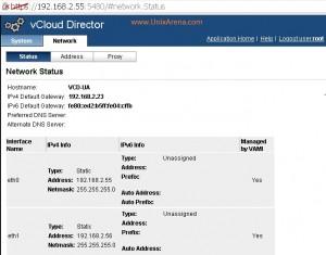 vcloud director status