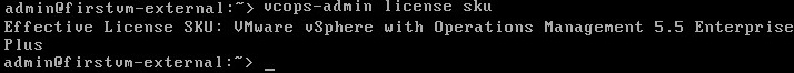 vC Ops License status